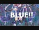【重音テト】 KING OF THE BLUE!! 【オリジナル曲】