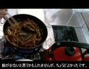 【明日は朝寝坊】第5回食材祭り~おから編【メモの人】