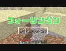 史上最大の(中略)マインクラフト実況 3CP【minecraft】 thumbnail