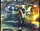 GGXX AC 聖騎士団ソル VS ソル