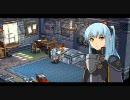 零の軌跡 ロイド目覚ましイベント集 ‐ ニコニコ動画(原宿)