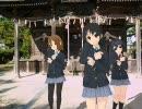 【MMD】 澪さん達に踊ってもらいました。w (宮城県 八重垣神社)