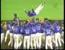 【ニコニコ動画】1998年 横浜ベイスターズ優勝までの軌跡を解析してみた