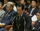 平成22年11月8日 衆院予算委員会・石破茂(自民)前編 thumbnail