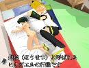 抱きつき仕留める、愛のかたち【MMD教育ch】 thumbnail