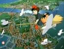 【ジブリ 魔女の宅急便】海の見える街(α波オルゴール)【100分耐久】 thumbnail