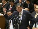 平成22年11月8日 衆院予算委員会・石破茂(自民)中編 thumbnail