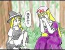 淡々と進む東方手書き漫画【巫女】後編その3 thumbnail