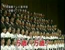 北朝鮮シリーズ3 金正日将軍の歌