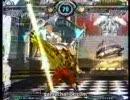 GGXX AC 聖騎士団ソル(赤服) VS カイ(白服)