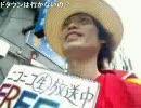 【オレンジさん】ニコニコ抱擁(六本木) Part2【100人とフリーハグ】