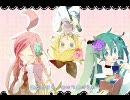 【初音ミク・鏡音リン・miki】 マシュマロリズム 【オリジナル】 thumbnail
