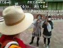 【オレンジさん】ニコニコ抱擁(六本木) Part6【100人とフリーハグ】