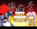 【鏡音リン】VOCALOIDプチ劇場「GOGOマリオ!!の巻」