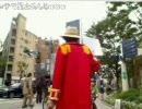 【オレンジさん】ニコニコ抱擁(六本木) Part8【100人とフリーハグ】
