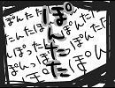【ニコニコ動画】【オリジナル曲】ぽんたたを解析してみた