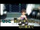 第50位:【ニコカラ】エージェント夜を往く 字幕-on vocal-【ニコカラオフ用】 thumbnail