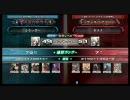 LoV2 全国ランカー決戦 とらっぴー vs KAZ