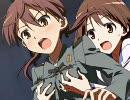 【H.264】げると姉、ちゃんとしようよっ!