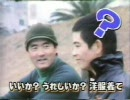 【ニコニコ動画】長嶋茂雄伝説を解析してみた