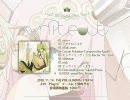 【ボーマス14 八王子P 2ndアルバム】whiteout【クロスフェード】