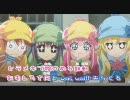【ニコカラ】 正解はひとつ! じゃない!! (ミルキィホームズ OP) On Vocal