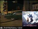 ゴッドファーザー2をゆっくり実況プレイ Scene:7 thumbnail