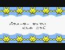 【ポケモン】俺達はレベルじゃねぇ レッド編【実況】Ⅱ