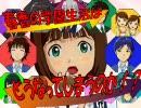【少女マンガm@ster】天海春香の学園生徒会!【予告風?】 thumbnail