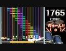 サーカス・ギャロップ(自動演奏ドラム及びカイリキーのための) DMXXG thumbnail