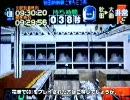 【北東北の迷列車】 vol.3 スイッチバックする新幹線 「こまち」と大曲駅