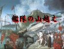 【ニコニコ動画】コンスタンティノポリス陥落(修正版)【世界史フラッシュ】を解析してみた