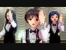 "Azusa, Chihaya and Makoto ""Me-ga Au Toki(The moment of eye contact)"""