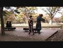 【林檎酢】 番凩 踊ってみた【仏壇仮面】