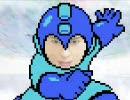 これは三十ロクマン…いや、ロックマン2か【ロックマン2×エルシャダイ】