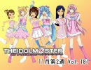 The iDOLM@STER Weekly Ranking of Nobember 2nd week