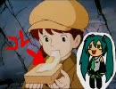 ラピュタのアレ【料理】その24 thumbnail