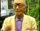【ニコニコ動画】ムツゴロウさんとなめくじを解析してみた