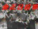 HOT北朝鮮