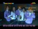 韓国版-桜蘭高校ホスト部ED-ウワンwグッドww