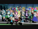 【UTAU+MMD】UTAU萌えモデル39人?で『かにぱん★ロマンティックナイト』