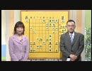 【ニコニコ動画】将棋 第23期竜王戦 第3局解説 島朗を解析してみた