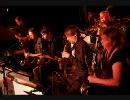【Jazz】イケてるビッグバンドを、聴 か な い か 【作業用】 thumbnail