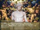 アイドルたちのペロポネソス戦争 第4話その3