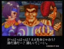 KO-HATSU 11月13日 第1回くにおの熱血闘球伝説大会 その1