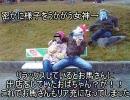 【バイク関ヶ原】暇してる学生が二コツー参加してみたよ IN耶馬渓