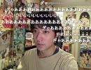 【ニコニコ動画】NER 【平沢唯ちゃんからおくりものがとどいたよ!】1/9を解析してみた