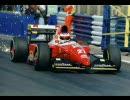 【ニコニコ動画】Ferrari F1 sounds V12を解析してみた