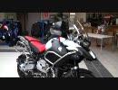 【ニコニコ動画】【ドイツ】ケルンのバイク屋さんを散策 - おっさんからの手紙を解析してみた