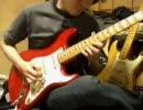 ローゼンメイデン 聖少女領域(ギターver)